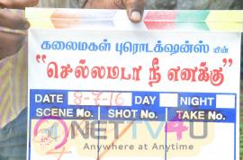 Chellamada Nee Enakku Movie Shooting Spot Pictures Tamil Gallery