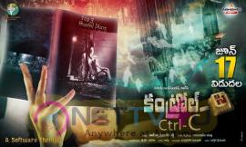 Ctrl C Telugu Movie Exclusive First Look Poster