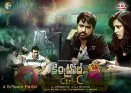 Ctrl C Telugu Movie Theatrical Posters Telugu Gallery