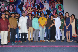 cast photos and audio launch photos of lakshmi devi samarpinchu nede chudandi movie