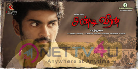 Chandi Veeran Movie Wallpapers