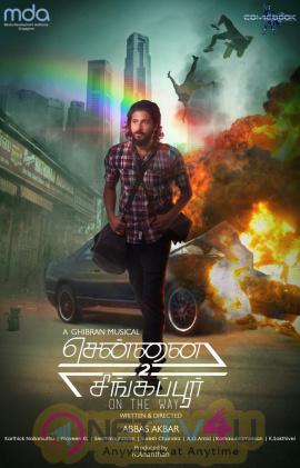 Chennai To Singapore Tamil Movie Working Stills & Posters Tamil Gallery