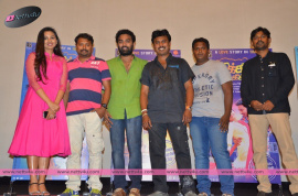 chikkiku sikkikichu movie press meet stills
