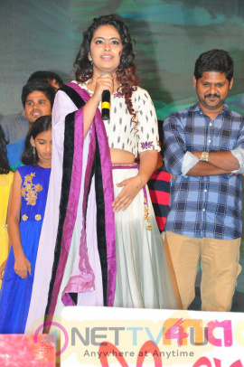 Cinema Choopistha Mava Telugu Movie Audio Launch Stills