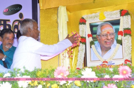 condolence meet by cinema musicians union for m s viswanathan