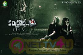 Control C Telugu Movie Wallpapers