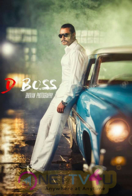 Darshan's New Look For His Next Movie  Chakravarthy