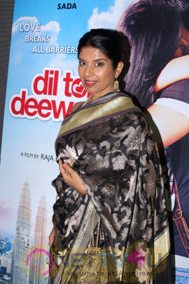 Dil Toh Deewana Hai Movie Music Launch Photos Hindi Gallery