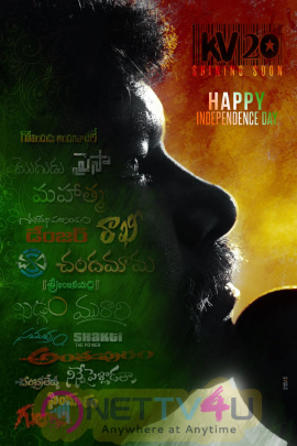 Director Krishna Vamsi wishes Happy Independence Day Poster