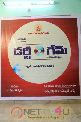 Dirty Game Pooja Event Dazzling Photos Telugu Gallery