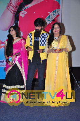 Dil Unna Raju Audio Release Photos