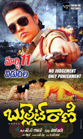 Director Sajid Qureshi Interview About  Bullet Rani With Posters & Stills Telugu Gallery