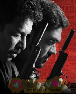 Ee Charitra Inkennallu New Telugu Movie Classic Stills Telugu Gallery