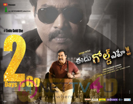 Eedu Gold Ehe Movie 2 Days To Go Wallpapers