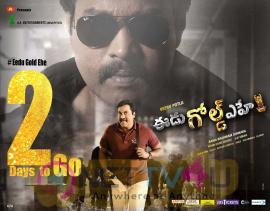 Eedu Gold Ehe Movie 2 Days To Go Wallpapers Telugu Gallery