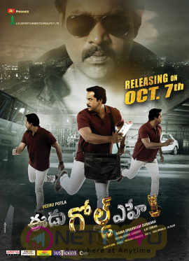 Eedu Gold Ehe Movie Release Date Poster