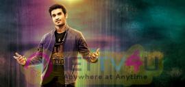Ekkadiki Pothavu Chinnavada Movie Latest New Stills Telugu Gallery