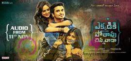 Ekkadiki Pothavu Chinnavada Telugu Movie Today Audio Launch Poster