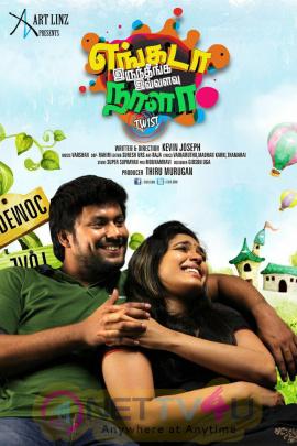 Engada Iruntheenga Ivvalavu Naala Tamil Movie Excellent Stills