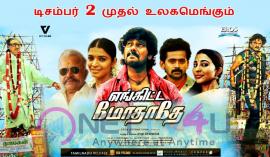 Enkitta Mothathe Movie Worldwide Released On Dec 2 Tamil Gallery