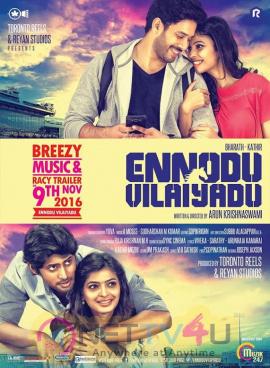 Ennodu Vilayadu Movie Audio & Trailer Release Date Poster Tamil Gallery