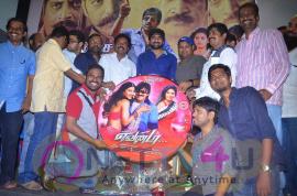 Evanda Movie Audio Launch Stills Tamil Gallery