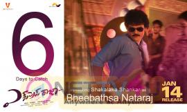 express raja 6 days to go posters stills