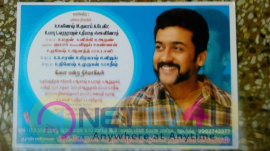 Fans Celebrating Suriya Birthday By Organizing Grand Blood Donation Camp Tamil Event Pictures Tamil Gallery
