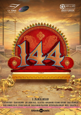 first look movie poster of 144 film