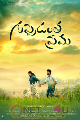 First Look Of Guppedantha Prema Movie Poster