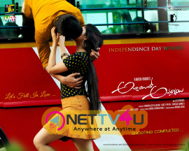 First Look Posters Of Abbayitho Ammayi