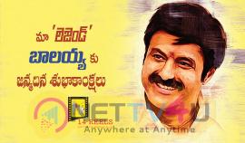 Gautamiputra Satakarni Movie Balakrishna Birthday Special Wallpaper Telugu Gallery