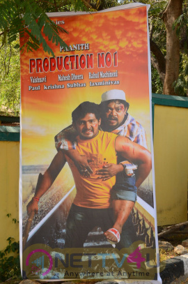 Geeta Talkies Production No1 Opening Images