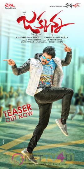 Golden Star Sunil's Jakkanna Telugu Movie 1st Look Teaser Poster Telugu Gallery