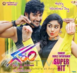 Garam Movie Happy Valentine Day Posters Telugu Gallery
