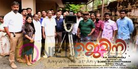 Gemini Malayalam Movie Exclusive Stills & Poster