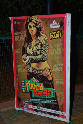 guntur talkies first look launch stills