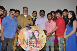 House Telugu Movie Audio Release Stills Telugu Gallery