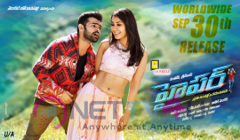 Hyper Movie Release On 30th September Posters Telugu Gallery