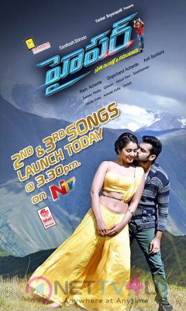 Hyper Movie Song Launch First Look Posters Telugu Gallery