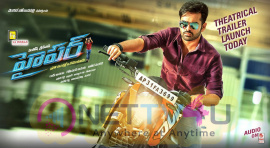 Hyper Movie Theatrical Trailer Launch Today Poster Telugu Gallery