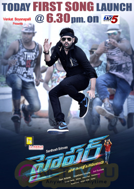 Hyper Movie Today First Song Launch Poster Telugu Gallery