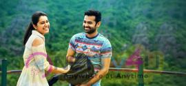 Hyper Telugu Movie  New Still And Poster Telugu Gallery