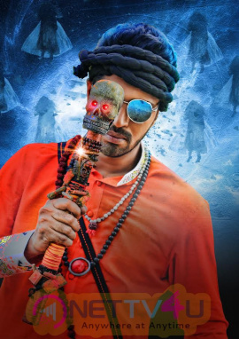 Intlo Deyyam Nakem Bhayam Movie Statuesque Poster & Still Telugu Gallery