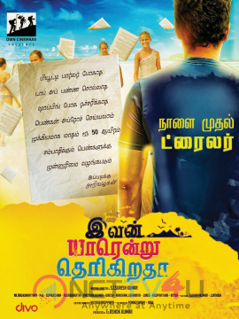 Ivan Yaar Endru Therigiratha Tamil Movie First Look Excellent Poster Tamil Gallery