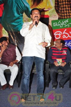 Audio Launch Of Ippatlo Ramudila Seethala Evaruntaarandi Babu Movie