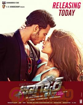 Jaguar Movie Releasing Today Posters