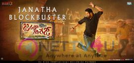 Janatha Garage Movie Blockbuster Poster