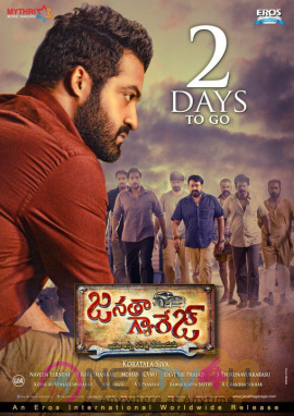 Janatha Garage Telugu Movie 2 Days Go To Poster