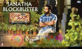 Janatha Garage Telugu Movie Latest Poster